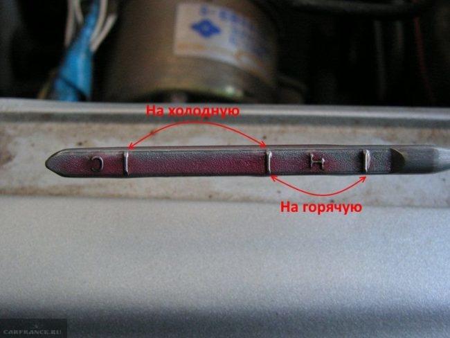 Определение уровня масла в АКПП на щупе с тремя метками в Сузуки Гранд Витара
