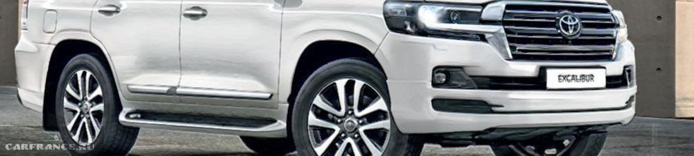 Тойота Ленд Крузер в 200 кузове белого цвета 2019 модельного года