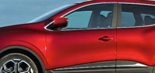 Рено Каджар 2019 года в красном кузове вид сбоку
