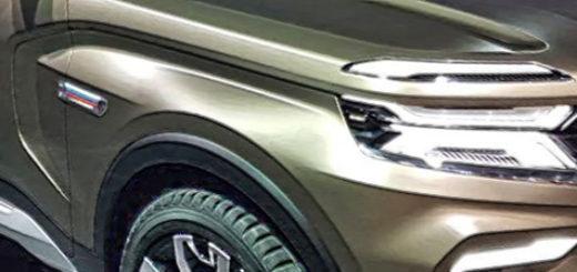 Концепт Лада Нива в 2019 году на автосалоне НИВА Vision