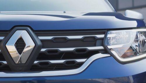 Логотип на решетка радиатора Рено Дастер 2019 модельного года
