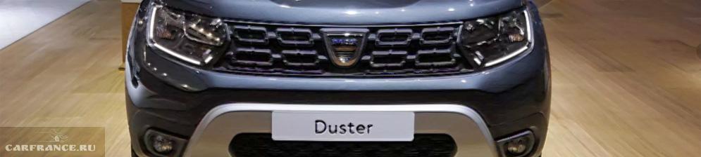 Dacia копия Рено Дастера 2019 модельного года вид спереди на автосалоне с двигателем 1,3 TCe