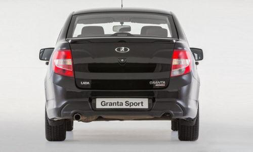 Крышка багажника на автомобиле Лада Гранта спорт 2019 модельного года