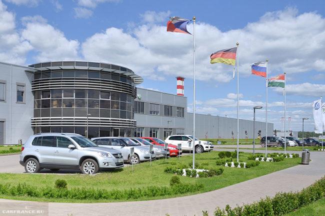 Головной офис завода по производству автомобилей Фольксваген в Калуге