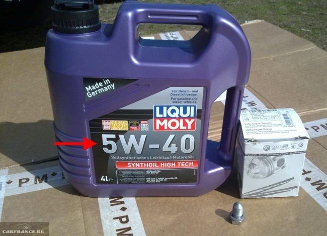 Моторное масло Liqui Moly 5W-40 упаковка с масляным фильтром