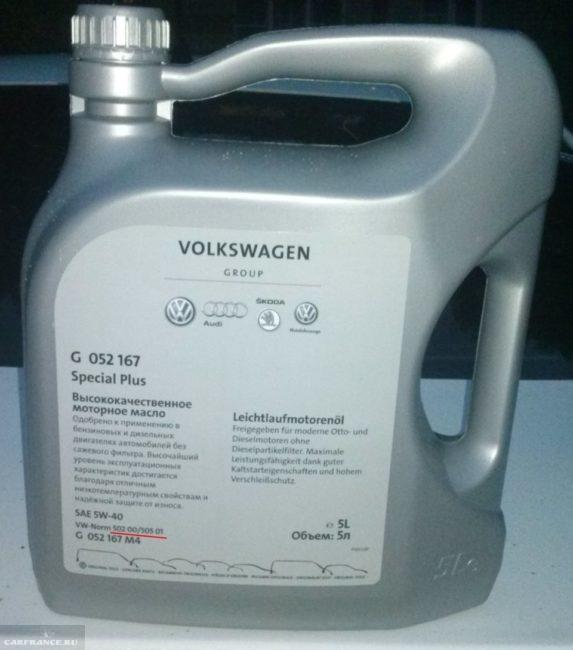 Канистра с заводским маслом VAG Special Plus 5w/40 для Фольксваген Поло седан