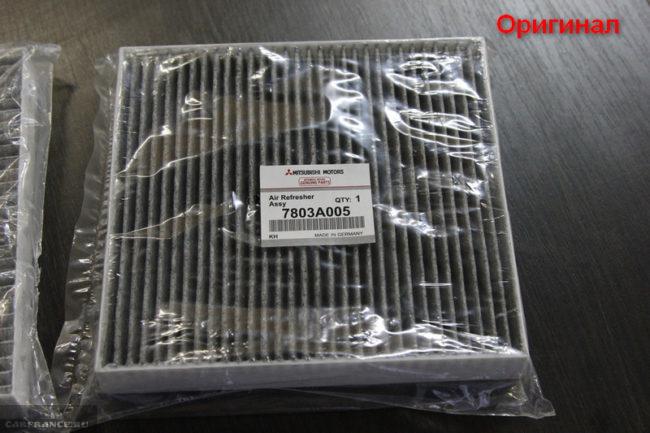 Угольный салонный фильтр для замены в японском автомобиле Митсубиси Лансер 10
