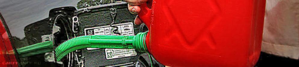 Заливка бензина из канистры в автомобильный бензобак