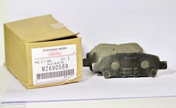 Внешний родных тормозных колодок MZ690569 передних и задних тормозов для Митсубиси Лансер 9