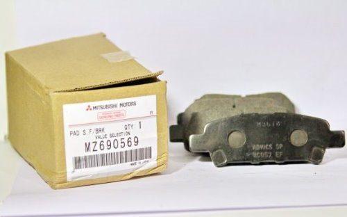 Комплект дисковых колодок для задних тормозов Митсубиси Лансер 9