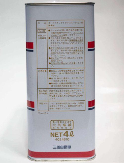 Боковая сторона канистры с маслом для Мицубиси Лансер 10 с двигателем 1,5 литра