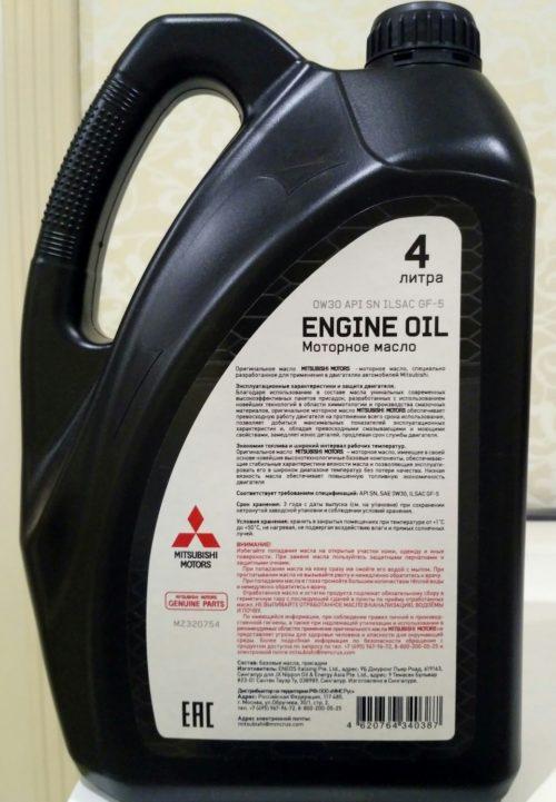 Оригинальное моторное масло для двигателя 1,6 л автомобиля Митсубиси Лансер 9