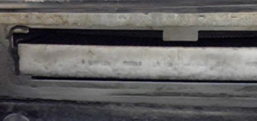 Расположение салонного фильтра на Пежо 307 вблизи