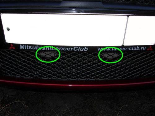 Болты крепления переднего бампера в верхней части решетки радиатора на Митсубиси Лансер 10