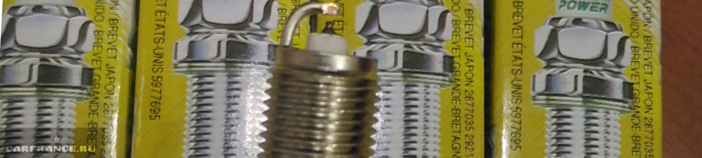 Свеча Denso вблизи с оптимальным зазором электрода на Митсубиси Лансер 9 серии 4g18