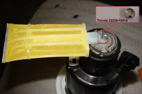 Сетка топливного фильтра от Тойоты на бензонасосе для Митсубиси Лансер 9