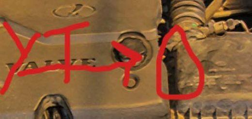 Схема расположения номера двигателя стрелкой