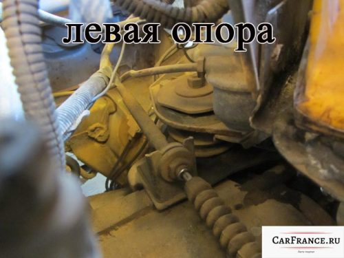 Левая опора 16-ти клапанного двигателя Лада Приора