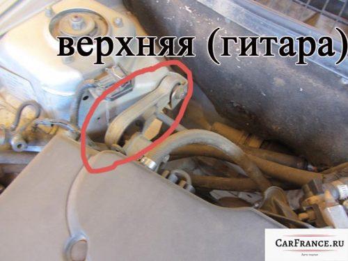 Верхняя опора 16-ти клапанного двигателя Лада Приора (гитара)
