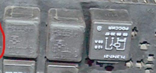 Расположение реле вентилятора в блоке предохранителей на Лада Приора стандарт 2007 года выпуска
