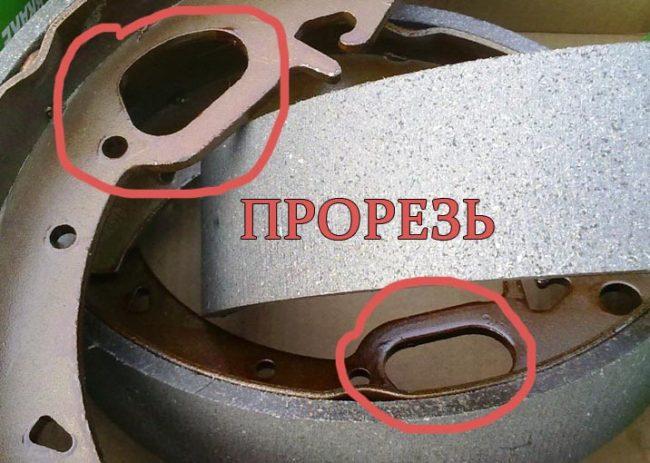 Тормозные колодки под АБС на ЛАДА Приора