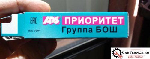 Упаковка из под свечи зажигания APS АУ17ДВРМ группа БОШ