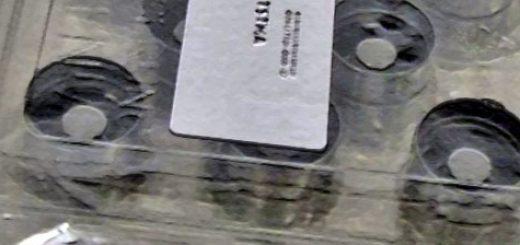 Новые гидрокомпенсаторы на Лада Приора в упаковке