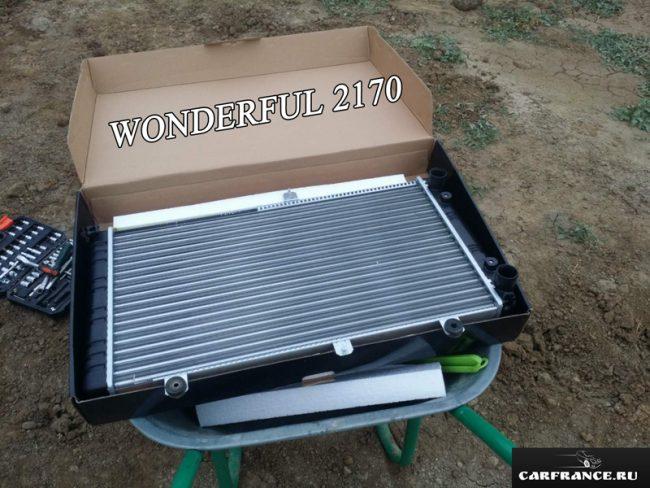 Радиатор охлаждения Wonderful на Лада Приора новый