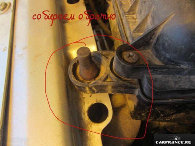 Фиксация корпуса воздушного фильтра к кузову на Лада Приора